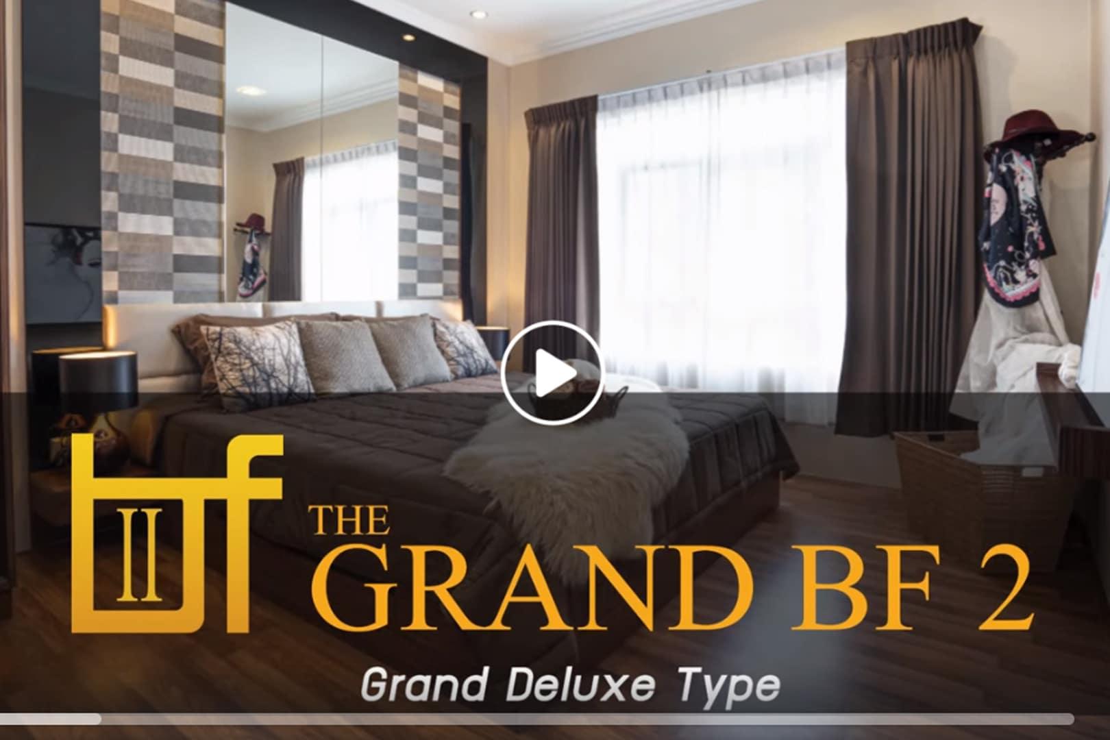 (คลิป) พาชมห้อง Grand Deluxe
