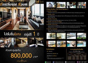 Promotion Penthouse